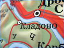 Kladovo - Zaječar